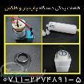 قطعات یدکی دستگاه های چاپ بنر و فلکس (5-2274891-0711)