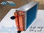 اتوماسیون هوشمند هواساز، ساخت و نصب سیستم کنترلی هواساز