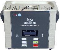 فروش انواع حمام و همزن اولتراسونیک  - تهران