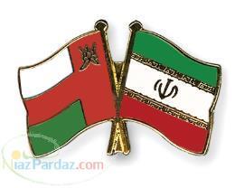 حمل و نقل و ترانزیت تخصصی کالا از ایران به عمان