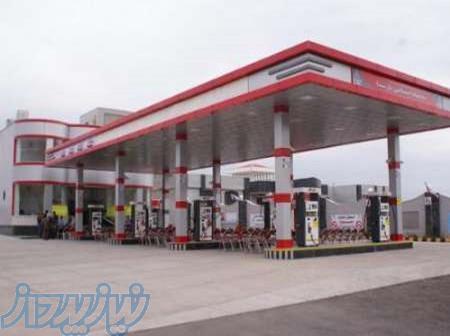 جایگاه پمپ بنزین نیمه کاره فروشی کرج