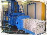 تولید خرید فروش پوشال گونی ضایعاتی پوشال 4 رنگ تزریقی و ضایعات پلاستیک
