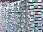 تولید و عرضه  شمش آلومینیوم خالص و آلومینیوم خشک آلیاژی