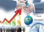 سرمایه گذار جهت توسعه مشاغل کسب و کار وصنایع