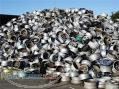 خرید و فروش ضایعات آلومینیوم