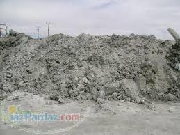 خرید و فروش صادرات و واردات مواد معدنی (سرب روی مس سنگ آهن زغال سنگ )