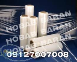 تولیدکننده استرچ پالت بند ، فروش استرچ پالت بند ، سلفون صنعتی