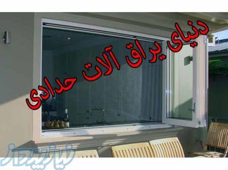 درب و پنجره یو پی وی سی - توری پشه