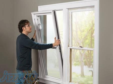 تعویض در و پنجره قدیمی با دو جداره