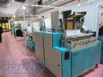 دستگاه تولید دستمال کاغذی ماشین سازی بزرگ آمل