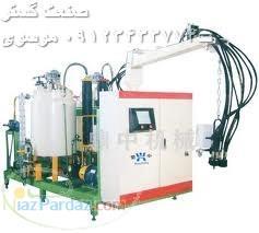 ساخت دستگاه تزریق فوم