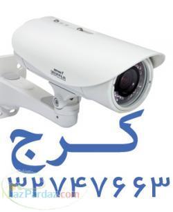 نصب و فروش دوربین مدار بسته کرج