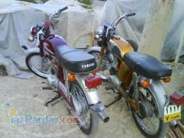 yamaha80yb