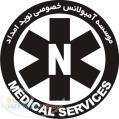 مرکز امبولانس نوید امداد ایرانیان