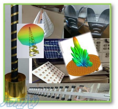 فروش و طراحی و ساخت آنتن های پهن باند و گین بالا