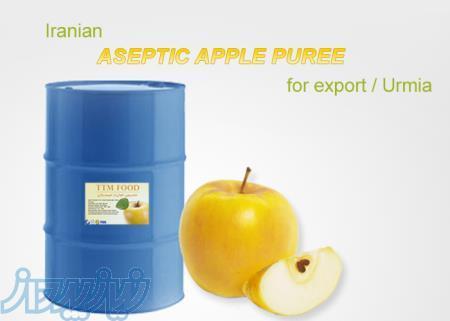 فروش پوره سیب زرد با کیفیت صادراتی