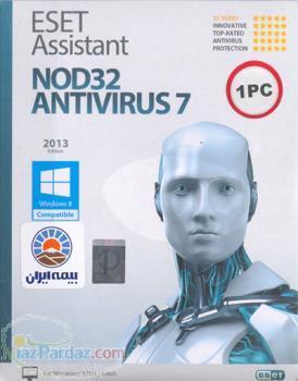 ESET Assistant NOD32 ANTIVIRUS7با تخفیف ویژه