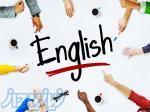 آموزشگاه آنلاین زبان