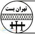 توليد لوازم داربست استاندارد در ايران
