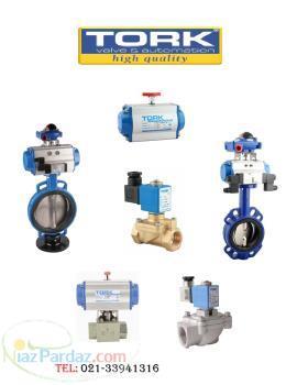 فروش هیدرولیک پنوماتیک - فروش تجهیزات صنعتی