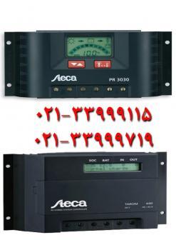 فروش شارژ کنترلر استکا المان  - تهران