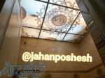 سقف کاذب حمام وسرویس بهداشتی