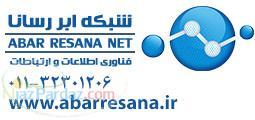 نماینده فروش دستگاه برق اضطراری(UPS) فاران(FARAN) در مازندران