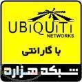 فروش ویژه محصولات UBNT