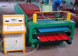 ساخت و فروش ماشين آلات رول فرمينگ