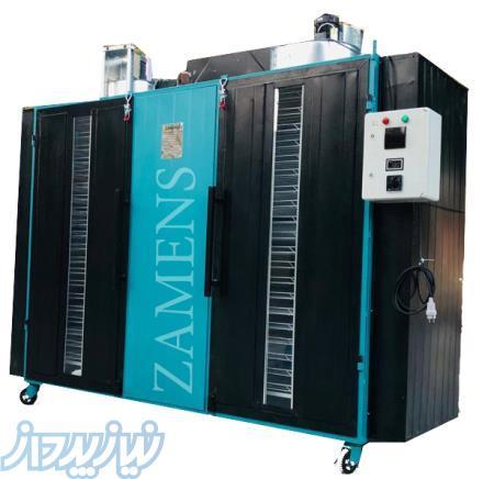 فروش ویژه دستگاه خشک کن مواد غذایی، باغی و سبزیجات