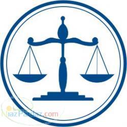 وکالت دعاوی کیفری و حقوقی