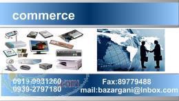 پخش و فروش قطعات کامپیوتر لپ تاب تبلت محصولات جانبی