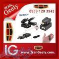 فروش انحصاری تــــبـــدیلهای ۹۰ و ۳۶۰درجه 90Degree 360 Degree MINI USB ADAPTER