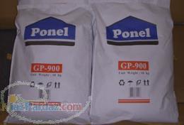 فروش چسب کاغذ دیواری پونل تحت لسانس هنکل المان