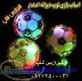خرید توپ دیوانه crazy ball در شیراز