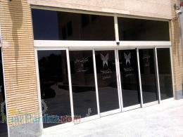 (آریان در)فروش درب های اتوماتیک_درب های اتوماتیک شیشه ای_تعمیر جک برقی_کرکره برقی_چشم درب اتوماتیک