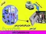 قیمت انواع اینورتر مبدل برق ماشین به 220