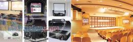 صوت و نور و سیستم های دیتاپروژکشن و کنفرانس و پیجینگ
