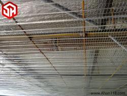 تولید و فروش رابتس  - تهران