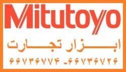 نماینده فروش لوازم اندازه گیری mitutoyo  - تهران