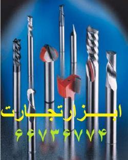 الکترود  سیم جوش  نازل  کپسول  مانومتر  رکتی  - تهران
