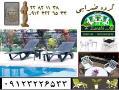 تخت کنار استخر پلاستیکی و فلزی و حصیری  - تهران