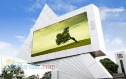 فروش تابلو روان و تلویزیون شهری