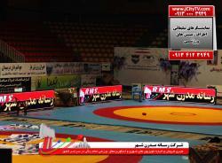 تلویزیون شهری و تابلو های فول کالر  - اصفهان