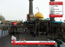 خرید و قیمت led شهری  - اصفهان