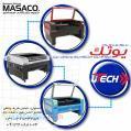 مزیت های خرید دستگاه حک لیزری از شرکت بازرگانی مساکو (MASACO)