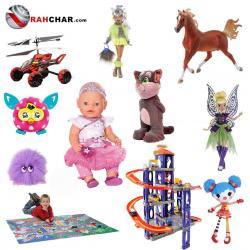 فروشگاه اینترنتی اسباب بازی راه چار  - تهران