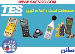تجهیزات تست واندازه گیری کمپانی tes  - تهران