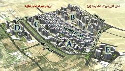 خرید و فروش کلیه امتیازهای منطقه 22  - تهران