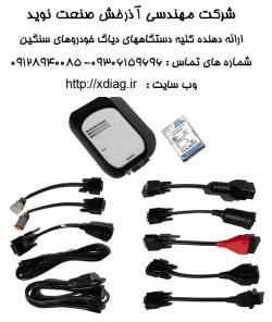 دستگاه عیب یاب (دیاگ) ولوو (vcads pro  - تهران